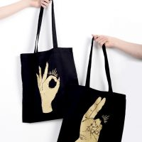 PiratePiska VOID Tote Bag Gold
